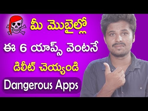 6 Dangerous apps on your android - illegal apps for android -  in telugu - By Telugu creation
