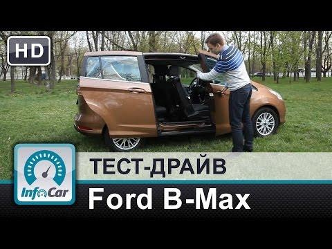 Ford B-Max - мини-тест InfoCar.ua (Форд Б-Макс)