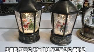 LED 육각 크리스마스 워터볼 뮤직박스