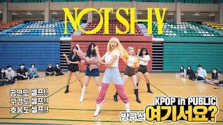 Download Lagu 방구석 여기서요? ITZY - Not Shy A Team ver.  커버댄스 DANCE COVER MP3