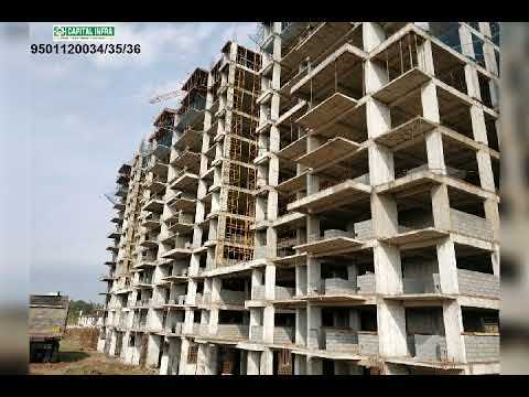 Capital Infra:9501120034/35/36.(2/3/4BHK Luxurious Apartments Ambika Florence Park,New Chandigarh)