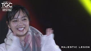 【MAJESTIC LEGONステージ】 model:新川優愛、多屋来夢、岡本夏美、加藤...