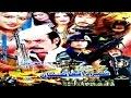 Pashto Afghani Telefilm,sher Da Afghanistan - Jahangir Khan,hussain Swati,seher Malik,pushto Action video