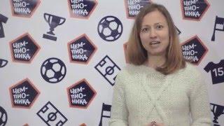 Екатерина Панченко - партнер компании Чемпионика