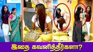 Bigg Boss 2 Tamil Day 73 Promo | Bigg Boss 28th August | Janani Mom Secret in Bigg Boss