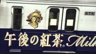 静岡鉄道の、午後の紅茶ラッピング列車が、桜橋駅に到着