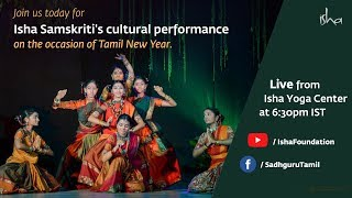 Tamil New Year Celebrations at Isha Yoga Center I Join us live: Today 6:30pm IST