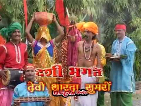 देशी भगते  (Bundeli Devi Geet)  Ram Kripal Rai