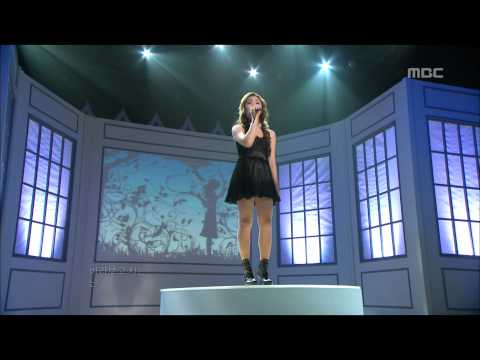 JOO - Bad Guy, 주 - 나쁜 남자, Music Core 20110108
