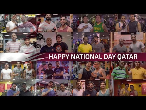 Qatar National Day 2017