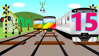 電車の数を15まで数える踏切アニメ | Numbers Counting to 15 with train thumbnail