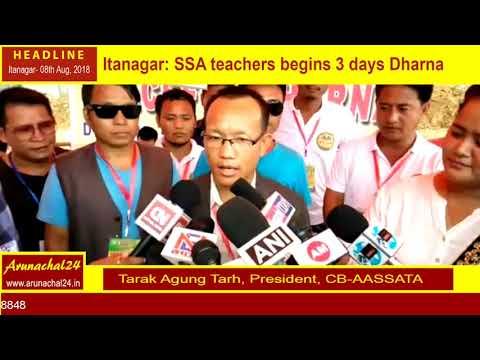 Arunachal:  SSA Teachers Dharna