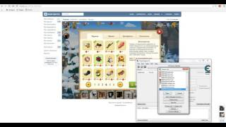 Взлом игры Wormix через Cheat Engine 6 5