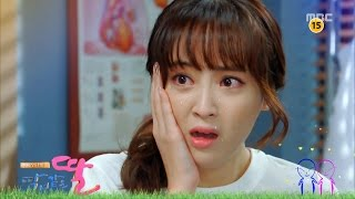 [Preview 따끈 예고] 20151012 A Daughter Just Like You 딱 너같은 딸 - EP.103