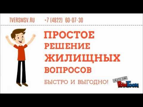 СмоленскаяSV - недвижимость Твери