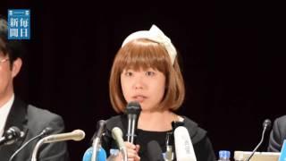 わいせつ電磁的記録等送信頒布罪などに問われ、9日、東京地裁で一部無...