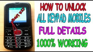How to remove ikall password