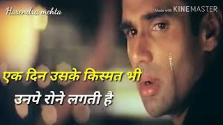 Dhadkan Movie Best Sad Dialogue|| Dhadkan Movie || Dhadkan Sad Dialogue Whatsapp Status ||