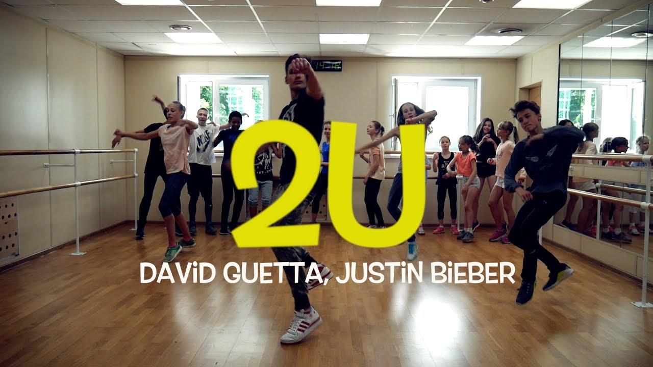 """2U"" - David Guetta ft Justin Bieber DANCE COVER 