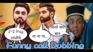 Goldy Desi Crew and Amit Bhumla Funny Call In (हरयाणवी) madlipz funny video