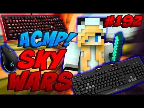 ЗВУКИ МЕХАНИЧЕСКОЙ И МЕМБРАННОЙ КЛАВИАТУРЫ! АСМР КЛИКИ!  - Minecraft Sky Wars VimeWorld #192