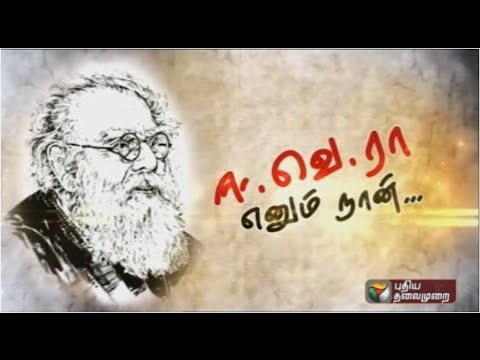 Periyar: The Social Reform Legend who changed Tamil Nadu
