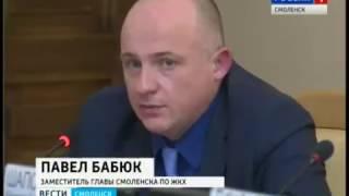 Владимир Соваренко провел первую планерку в качестве мэра Смоленска(, 2016-12-19T16:52:14.000Z)