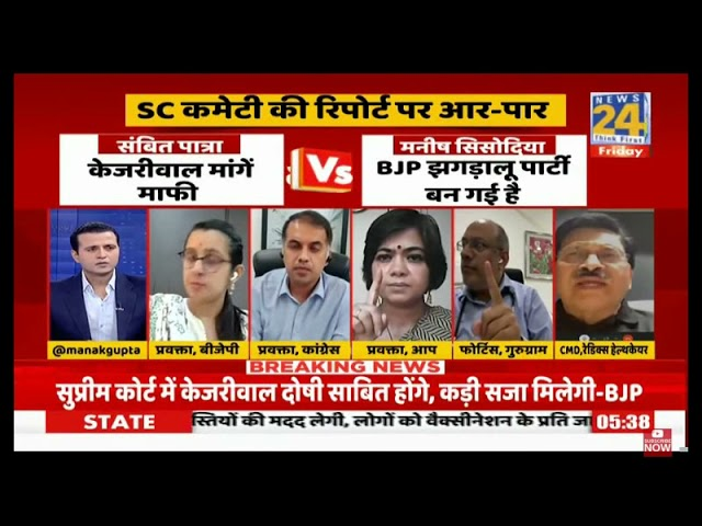 Politics on oxygen crisis during second wave of Covid-19 Pandemic in Delhi, Dr Ravi Malik on News-24