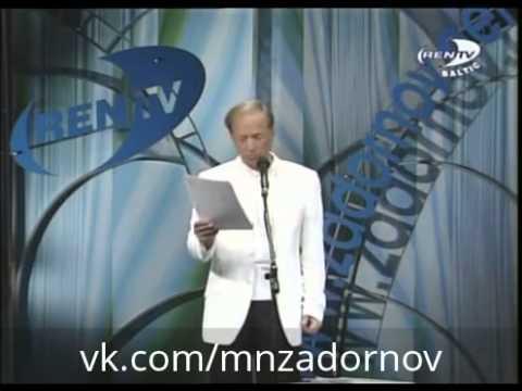 """Михаил Задорнов """"Сколько сегодня стоит стог сена"""""""