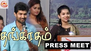 Thangaratham Movie Press Meet - Motta Rajendran, Vettrii, Adithi Krishna || P Balamurugan
