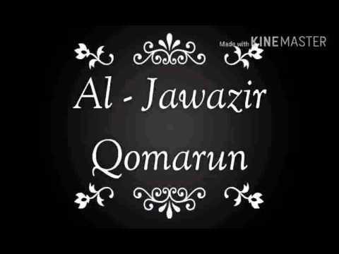 Al - Jawazir Qomarun
