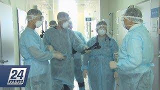 Коронавируспен күресіп жатқан медицина қызметкерлеріне үстемақы төлене бастады
