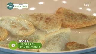 최고의 요리 비결 - 정미경의 납작만두와 비빔당면_#002