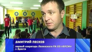2017-05-12 г. Брест. Интегрированный праздник в СШ №20 «5 + 5».  Новости на Буг-ТВ.