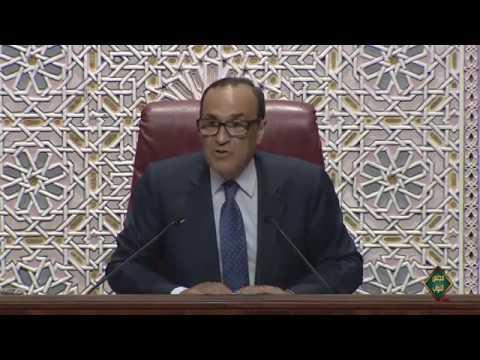 جلسة الدراسة والتصويت على النصوص الجاهزة واختتام الدورة  بتاريخ 08/08/2017