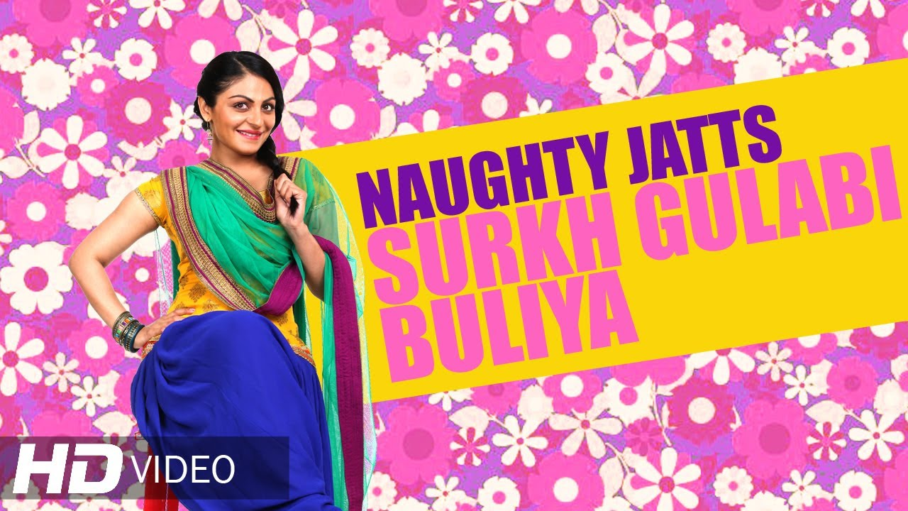 surkh gulabi buliyan mp3 song