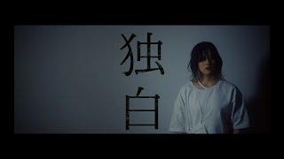 見田村千晴 - MUSIC