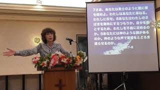統治する自由「Much more  もっともっと」 松澤富貴子牧師・ワードオブライフ横浜