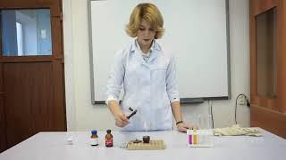 Получение этилена и изучение его свойств. Практическая работа №2. 11 класс