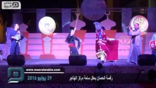 مصر العربية | رقصة الحصان بحفل ساحة مركز الهناجر