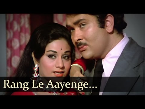 Rang Le Aayenge - Randhir Kapoor - Parveen Babi - Aroona Irani - Bhanwar - Kishore Asha Duet