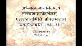 Bhagavad Gita: Sanskrit recitation with Sanskrit text - Chapter 13