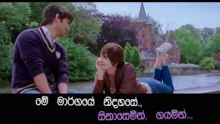 Gambar cover Chaar Kadam ► Shaan & Shreya Ghoshal  PK 2014 Movie 1080p Full HD Song  With Sinhala Translation..