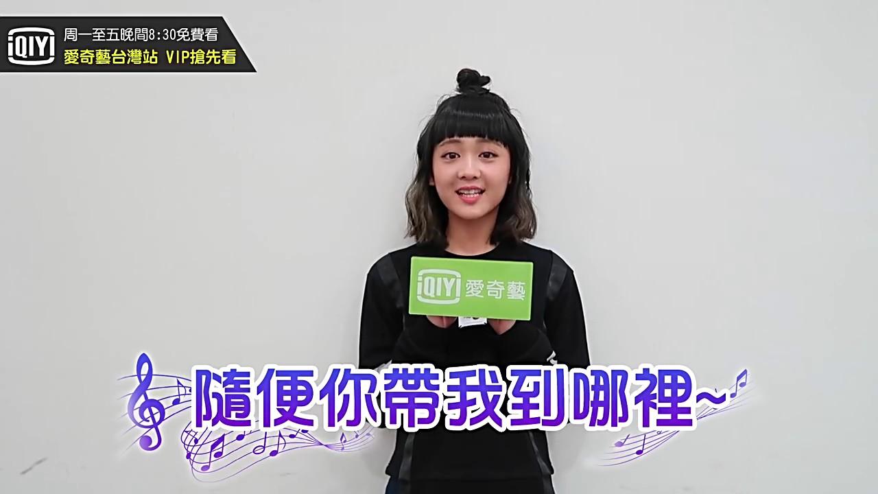 170719 終極三國2017 A'N'D 鍾羽快問快答 - YouTube