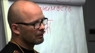 Управление салоном красоты в условиях кризиса (Денис Осипов, Артем Дорожков) 8-ой Совет