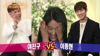 Video Lee Jong Hyun , Seolhyun , Yeo Jin goo from Orange Marmalade Star Interview Eng Sub download MP3, 3GP, MP4, WEBM, AVI, FLV April 2018