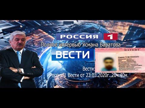МВД обогнало ФСБ издав приказ продлить регистрацию и патенты!