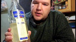 видео Как пить вермут правильно, с чем пьют вермут?