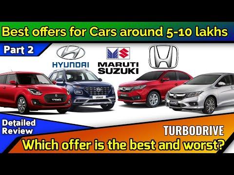 Best Discounts for 5 -10 lakh rupees cars   Maruti Suzuki, honda, hyundai   Part 2   detailed info