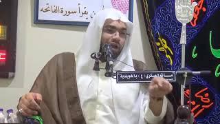 المُلا أحمد آل رجب - ماذا طلب رجل أكرم النبي محمد ص  في الجاهليه, ماذا نطلب عند زيارة المصومين ع